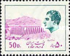 [Mohammad Reza Shah Pahlavi - Buildings and Industrial Plants - See Also 1974-1975 Issue, Typ BYH1]
