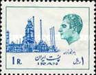[Mohammad Reza Shah Pahlavi - Buildings and Industrial Plants - See Also 1974-1975 Issue, Typ BYI1]