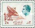 [Mohammad Reza Shah Pahlavi - Buildings and Industrial Plants - See Also 1974-1975 Issue, Typ BYJ1]