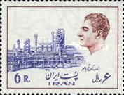 [Mohammad Reza Shah Pahlavi - Buildings and Industrial Plants - See Also 1974-1975 Issue, Typ BYK1]