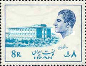[Mohammad Reza Shah Pahlavi - Buildings and Industrial Plants. See Also 1975-1977 Issue, Typ BYL]
