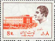 [Mohammad Reza Shah Pahlavi - Buildings and Industrial Plants - See Also 1974-1975 Issue, Typ BYL1]