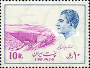 [Mohammad Reza Shah Pahlavi - Buildings and Industrial Plants. See Also 1975-1977 Issue, Typ BYM]