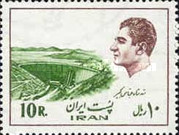 [Mohammad Reza Shah Pahlavi - Buildings and Industrial Plants - See Also 1974-1975 Issue, Typ BYM1]