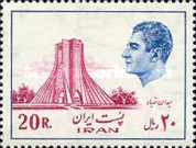 [Mohammad Reza Shah Pahlavi - Buildings and Industrial Plants. See Also 1975-1977 Issue, Typ BYO]
