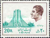[Mohammad Reza Shah Pahlavi - Buildings and Industrial Plants - See Also 1974-1975 Issue, Typ BYO1]