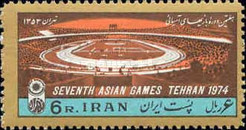 [Sports - The 7th Asian Games - Tehran, Typ BYS]