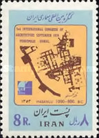 [The 2nd International Architecture Congress - Shiraz and Persepolis, Typ BYT]