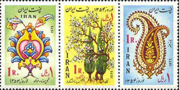 [Iranian New Year, Typ BZO]
