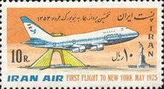 [Iran Air - First Flight Tehran-New York, Typ BZW]