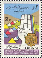 [The 2nd Iranian Girl Scout Jamboree, Typ CAL]