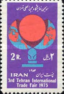 [International Trade Fair - Tehran, Typ CAT]