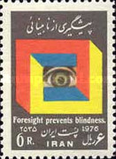 [World Health Day - Prevention of Blindness, Typ CBL]