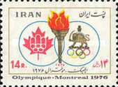 [Olympic Games - Montreal, Canada, Typ CBW]