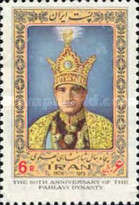 [The 50th Anniversary of the Pahlavi Dynasty, Typ CBY]