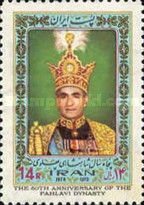 [The 50th Anniversary of the Pahlavi Dynasty, Typ CBZ]