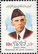 [The 100th Anniversary of the Birth of Muhammad Ali Jinnah, 1876-1948, Typ CCN]