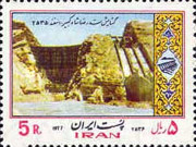 [Completion of the Reza Shah Dam, Typ CDI]
