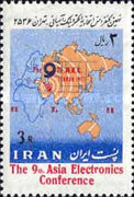 [The 9th Asian Electronics Conference - Tehran, Typ CDO]