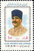 [The 100th Anniversary of the birth of Muhammad Iqbal, 1877-1938, Typ CDX]