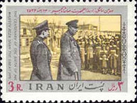 [The 100th Anniversary of the Birth of Reza Shah Pahlavi, 1878-1944, Typ CER]