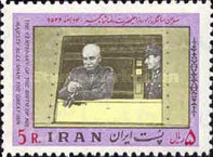 [The 100th Anniversary of the Birth of Reza Shah Pahlavi, 1878-1944, Typ CES]
