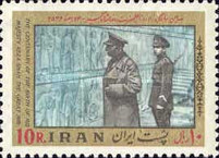 [The 100th Anniversary of the Birth of Reza Shah Pahlavi, 1878-1944, Typ CET]