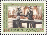 [The 100th Anniversary of the Birth of Reza Shah Pahlavi, 1878-1944, Typ CEU]