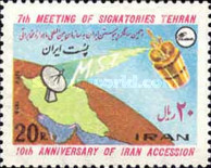 [The 10th Anniversary of Iranian Membership if ITU, Typ CEV]