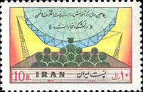 [The 50th Anniversary of the PTT School - Tehran, Typ CFG]