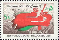 [Islamic Revolution, Typ CFN]