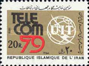 [International Telecommunications Fair TELECOM '79, Typ CGD]