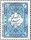 [Islamic Republic Iran, Typ CGF]