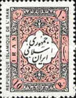 [Islamic Republic Iran, Typ CGJ]