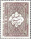 [Islamic Republic Iran, Typ CGK]