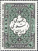[Islamic Republic Iran, Typ CGM]