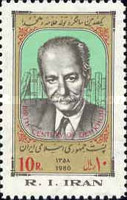 [The 100th Anniversary of the Birth of Ali Akbar Dehkhoda, 1880-1965, type CGZ]