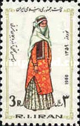 [Iranian New Year, type CHA]