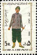 [Iranian New Year, type CHB]