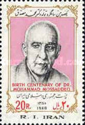 [The 100th Anniversary of the Birth of Mohammad Mossadegh 1881-1967, type CHC]
