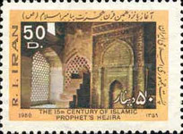 [The 15th Century of Islamic Prophet's Hejira, type CHF]
