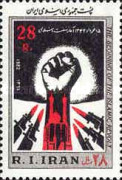 [The 19th Anniversary of the Uprising of June 5th 1963, Typ CJC]