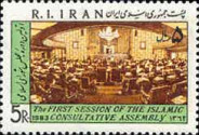 [The 1st Session of the Islamic Consultative Assembly, Typ CJN]