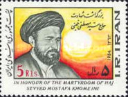 [The 7th Anniversary of the Death of Haj Seyed Mostafa Khomeini, Typ CLN]