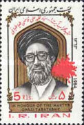 [The 3rd Anniversary of the Death of Ajatollah Ghazi Tabatabai, 1892-1981, Typ CLO]