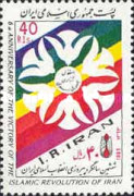 [The 6th Anniversary of the Islamic Revolution, Typ CLR]