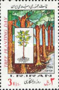 [Arbor Day, Typ CLS]