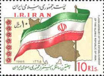 [The 7th Anniversary of the Islamic Republic, Typ CNY]