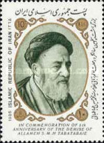 [The 5th Anniversary of the Death of Ajatollah Ghazi Tabatabai, 1892-1981, Typ CPI]