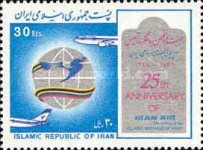 [The 25th Anniversary of the Iran Air, Typ CPR]